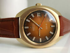 CERTINA DS-2 Automatic 20M Gold *NOS, 1974/1975,  YELLOW-BROWN dial!*