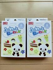 DAISO Soft Clay White 2set Light Weight Craftwork Made in Japan Brand new F/S