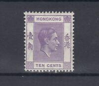 Hong Kong KGVI 1938 10c Perf 14 SG145 MH JK3293