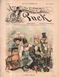 1887 Puck cover- The Democrats, Republicans, Labor and Prohibitionists get along