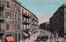 DC34.Vintage Postcard. Ramleh Boulevard. Alexandria, Egypt.