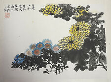Chinese  Water  On  Paper  Painting   18