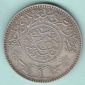 SAUDI ARABIA HEJAZ & NEJD AH 1348 ABD AL- AZIZ HEAVY ONE RIYAL EXTREMELY RARE