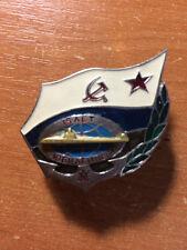 AUTHENTIC BADGE USSR SOVIET RUSSIA NAVY SUBMARINE - ANNIVERSARY - 1977 YEAR RARE