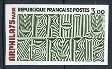 TIMBRE FRANCE NEUF N° 1832 ** NON DENTELE / MNH / ARPHILA 75 / COTE 45 €