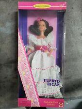 Puerto Rican Barbie 1996(NRFB)