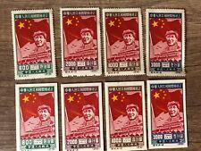 Francobolli Ristampe Cina Mao