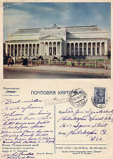 1950's MOCKBA MOSCOW RUSSIA COLOUR POSTCARD
