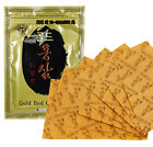Gold Red Ginseng Hot Pad Patch 1PACK(20ea) /Sheet Tape Pain Relief /Korean Made