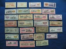 P. R. China Food Stamp Collection  ( 3 )