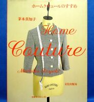 Home Couture - Michiko Kayaki /Japanese Clothes Sewing Pattern Book