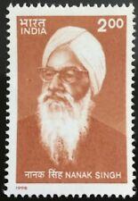INDIA 1998 Nanak Singh Poet Writer Novelist Sikhism Sikh personality stamp