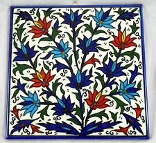 Armenian Flowers Handmade painted tile wall hanging decor ceramic Iznik 4+1 A