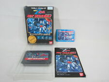 Mobile Suit Z GUNDAM HOT SCRAMBLE Famicom Nintendo Bandai Boxed Game fc