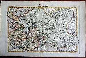 Persia Iran Afghanistan Middle East Caspian Sea Tibet 1780 Bonne map