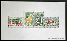 Timbre COTE D'IVOIRE / IVORY COAST Stamp - Yvert et Tellier Bloc n°2 n* (COT1)