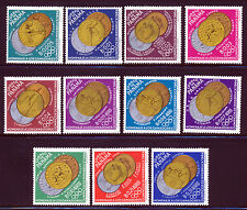 PANAMA 1964 WINTER OLYMPIC MEDALS SET SCOTT 457-457J