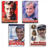 Jean-Paul Belmondo Best 24 movies on 4DVD NTSC Russian language only