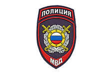 RUSSIAN SLEEVE  PATCH  POLICE  OFFICER STREET  POLICEMAN CONSTABLE PUBLIC SAFETY