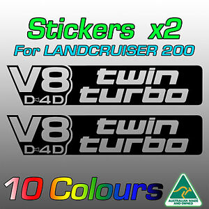 V8 D4D Twin Turbo decals stickers for Toyota Land Cruiser 200 (italic)