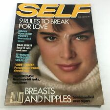 VTG Self Magazine: August 1983 - Brooke Shields Cover No Label/Newsstand
