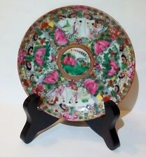 ANTIQUE CHINESE FAMILY ROSE PLATE 11cm