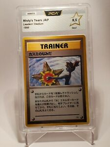 Misty's Tears PCA 9.5 Mint-GEM 1998 Pokemon Japanese Gym Trainer Banned Card