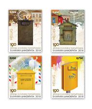 Greece 2018 190 years Hellenic post Mnh