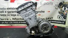 engine Complete Complete engine BMW F 650 CS Scarver 03 05