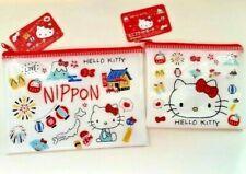 DAISO Sanrio Hello Kitty Kawaii Flat Pouch & Mini Flat Pouch set From Japan