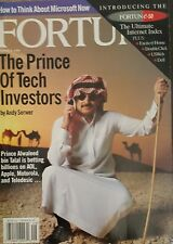 FORTUNE MAGAZINE the prince of tech investors DEC. 6,1999