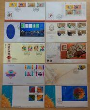 Hong Kong 1994 Stamps, M/S & S/S complete Set of 10 FDC 香港一九九四年发行邮票及小型张共十个首日封
