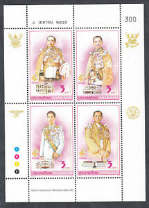 Thailand 2012 MNH Sheet of 4 99th Ann. of Thai Governm. Savings Bank right imp.