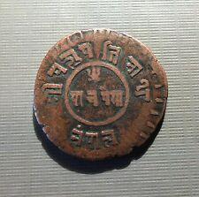 NEPAL- VS1978=1921AD - 5 PAISA -TRIBHUVANA BIR BICKRAM- COPPER - KM#690  HIM 2