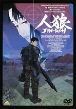 JIN-ROH: THE WOLF BRIGADE-JAPAN DVD D99
