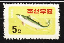 KOREA 1961 mint(*) SC#291 5ch  Fish - mackerel.