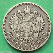 1892 Russia Alexander III Silver Rouble SNo40527