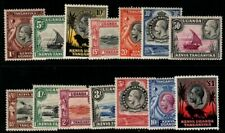 KENYA, UGANDA & TANGANYIKA SG110/23 1935-7 DEFINITIVE SET MTD MINT