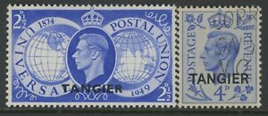 G. B. OFFICES IN TANGIER, MINT, #546, 555, OG NH, 555 USED, CLEAN & CENTERED