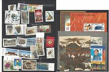 CHINA 1997-1 牛年 Whole Year of Ox Full Stamp set
