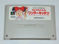 Super Famicom: Motoko Chan no Wonder Kitchen (cartucho/cartridge)