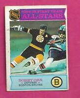 1975-76 OPC  # 288 BRUINS BOBBY ORR ALL STARS GOOD CARD (INV# D6766)