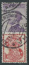 1924-25 REGNO USATO PUBBLICITARI SINGER 50 CENT - Y133