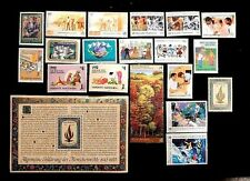 United Nations Vienna, complete years 1987 & 1988 MNH  67-87
