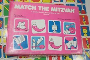 Vintage Match The Mitzvah Creative Judaica Memory Game by Esky - COMPLETE