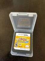 Kirby Super Star Ultra nintendo ds game cartridge only
