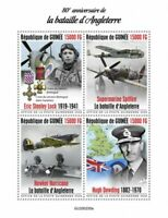 Guinea Military & War Stamps 2020 MNH WWII WW2 Battle of Britain Aviation 4v M/S