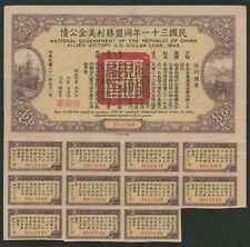 China 1943 Allied Victory Bonds US$500 Uncancelled with Coupons