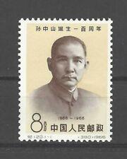 CHINA PRC SC#919,   Birth Centenary of Doctor Sun Yat-sen    C120   Mint NH w/OG