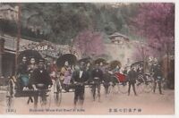 Nunobiki Water Fall Road Kobe, Japan Postcard, B729